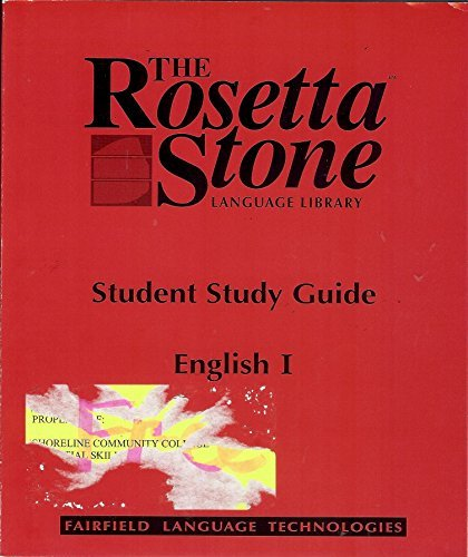 Rosetta Stone English (US) Student Study Guide Level 1 by Ervie L. Glick (2002-08-02)