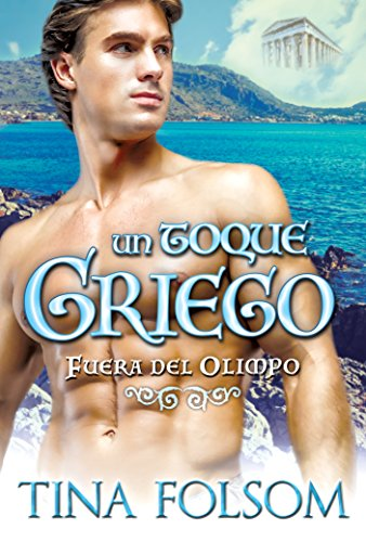 Un Toque Griego (Fuera del Olimpo nº 1)