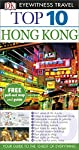 DK Eyewitness Top 10 Travel Guide: Hong Kong will lead you straight to the very best on offer. Whether you're looking for the things not to miss at the Top 10 sights, or want to find the best nightspots; this guide is the perfect pocket-sized comp...