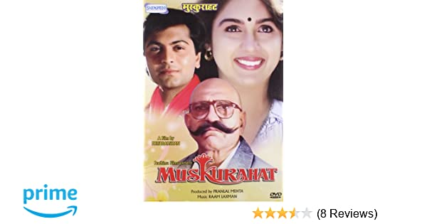 Amazon in: Buy Muskurahat DVD, Blu-ray Online at Best Prices in