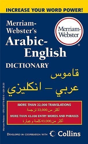 Merriam-Webster's Arabic-English Dictionary by Merriam-Webster (May 1 2010)