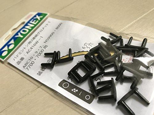 Japan Yonex 2Tüllen Gelenk ac416W-1Schwarz 20Stück für Badminton (yac416W1F) -