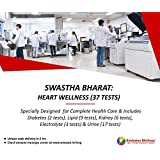 Hindustan Wellness Swasth Bharat - Heart Wellness (37 Tests) (Voucher Code delivered through email in 2 hours after order confirmation)