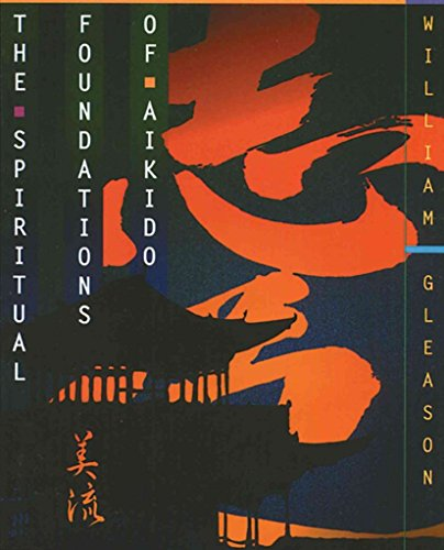[The Spiritual Foundations of Aikido] (By: William Gleason) [published: November, 1995]