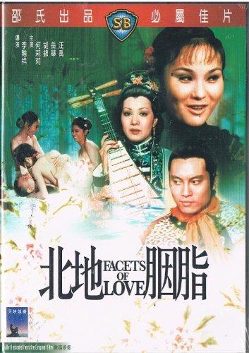facets-of-love-region-3-dvd