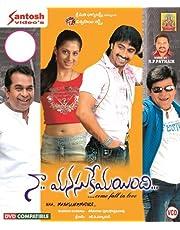 Na Manasukemaindhi Telugu Movies VCD