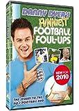 Danny Dyers Funniest Football Foul Ups [DVD]