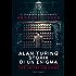 Alan Turing: The Imitation Game - Storia di un enigma