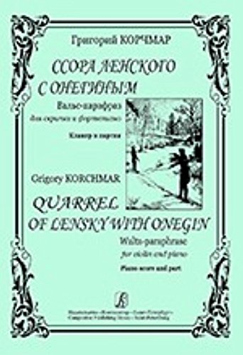 quarrel-of-lensky-with-onegin-waltz-paraphrase-for-violin-and-piano-piano-score-and-part