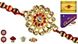 #7: Antique Rakhi Combo, rakhi, Almond chocolates, Pooja coin, Roli, Chawal, Greeting Card, special unbreakable rakhi | Raksha Bandhan Band | Rakhi for brother