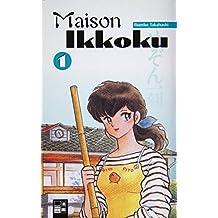 Maison Ikkoku 01.