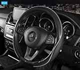#5: Nikavi Car Steering Wheel Cover - Microfiber Leather, Breathable, Anti Slip Universal Steering Wheel Productor (Black)