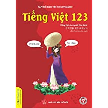 베트남어 123: Giáo trình tiếng Việt dành cho người Hàn Quốc (English Edition)
