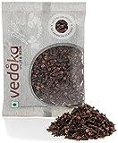 #1: Amazon Brand - Vedaka Clove (Laung), 50g