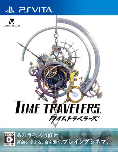 time-travelers-japan-import
