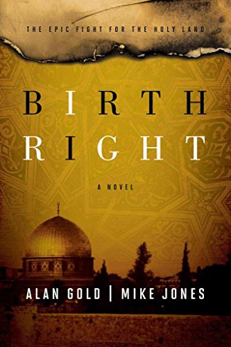 [(Birthright)] [By (author) Alan Gold ] published on (August, 2015)
