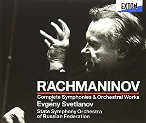 Evgeny Svetlanov / Svetlanov State Academic Orchestra - Rachmaninov: Symphony & Orchestral Collection (4CDS) [Japan CD] OVCL-510