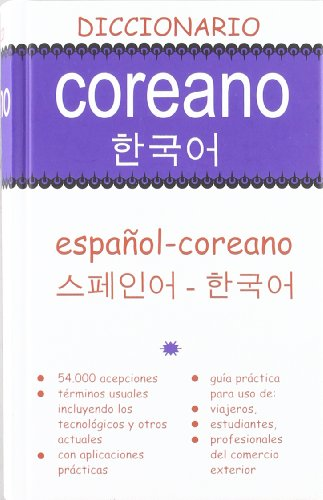 Dº Coreano: Español-Coreano por AAVV