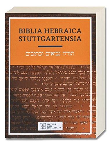 Bibelausgaben, Biblia Hebraica Stuttgartensia, Studienausgabe