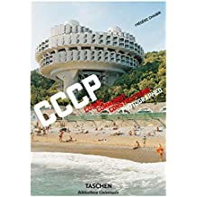 CCCP. Ediz. italiana, spagnola e portoghese (Bibliotheca Universalis)