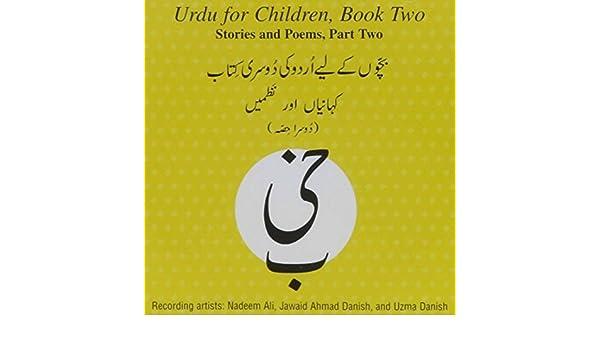 Buy Urdu for Children, Book II, CD Stories and Poems, Part