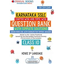 Oswaal Karnataka SSLC Question Bank Class 10 Hindi 3rd Language Chapterwise and Topicwise (For March 2019 Exam): Chapterwise & Topicwise with solution