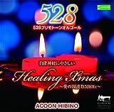 Healing Xmas