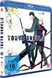 Tokyo Ghoul Root A (2. Staffel) - Vol. 3 [Blu-ray]
