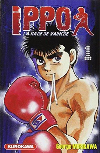 Ippo - Saison 1 - La rage de vaincre Vol.1 par MORIKAWA George