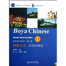 Boya Chinese: Quasi-Intermediate