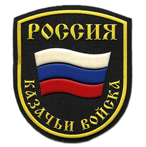 military-sleeve-patch-russian-cossack-troops-pentagon-with-the-flag-roundy-plastisol