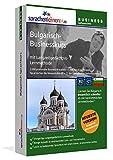 Bulgarisch-Businesskurs, DVD-ROM Bulgarisch-Sprachkurs mit Langzeitgedächtnis-Lernmethode. Niveau...