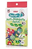 SGS APPROVED ANTI -MOSQUITO PATCH (multi...