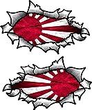 klein Hand Paar OVAL gerippt offen Zerrissen Metall effekt design mit Japan japanisch aufgehende Sonne Flagge Vinyl Motorrad Helm Aufkleber 85x50mm each