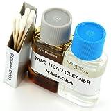 Nagaoka HC-800/II Tape Head Cleaner