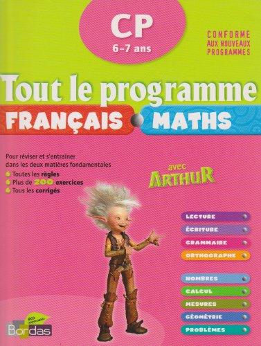 CP 6-7 ans, tout le programme français math par Jeanne Boyer
