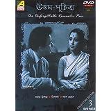 The Unforgettable Romantic Pair: Uttam-Suchitra - Vol. 4