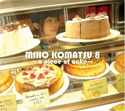 komatsu-miho-8-a-piece-of-cake-by-miho-komatsu-2006-04-26