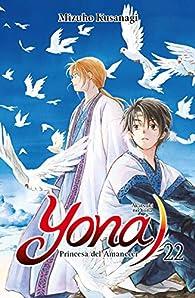 Yona, Princesa del amanecer  par Mizuho Kusanagi