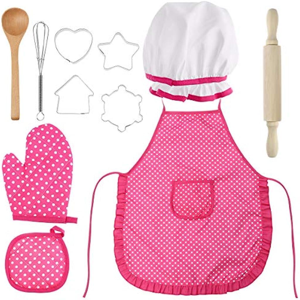 a9091f979fa Toyvian BESTONZON 11Pcs Juego de Cocina Juego Completo de Regalo de Cocina  para niños con Gorro de Cocinero Delantal Mitt de Cocina y Utensilios para  niños ...