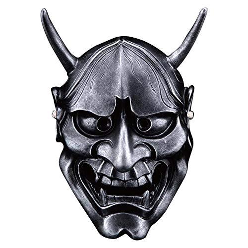 Kostüm Männlichen Erwachsenen Für Krieger - Rstant Masken Für Erwachsene Halloween Maske Vollgesichtsmaske Aus Harz Erwachsene Männliche COS Japanische Krieger Maske Anhänger Clownsmaske Halloween Party Horrormasken