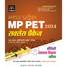 MP PET 2014  Succes Package (Bhotiki, Rasayan Vigyaan| Ganit)