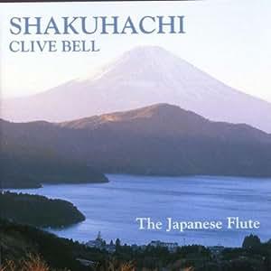 Shakuhachi-Japanese Flute [Import anglais]