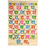 BabyGo Wooden Hindi Alphabet Varnmala Puzzle Tray with Picture Examples with Knobs (45cm x 30cm) (Multi Color)