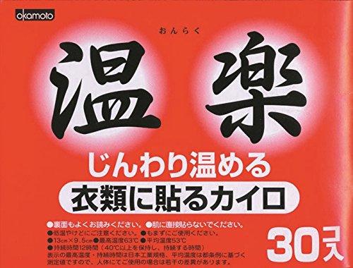 okamoto-temperature-music-regular-30-pcs