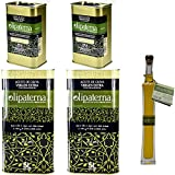 Kaltgepresstes Extra Natives (Virgin) Olivenöl aus Andalusien Olipaterna Säure 0,3 1A | 100% natürliches & reines Olivenöl für Feinschmecker | 2 Stück 5 L Kanister+2 Stück 250 ml Kanister+100 ml Glas