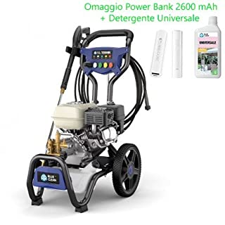 Pressure Washer Annovi Reverberi Ar 1440 Engine In Outbreak Honda 4.8 Hp With Powder And Power Bank Free