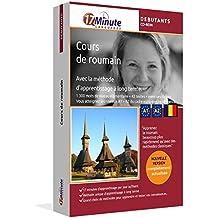 Cours de roumain pour débutants (A1/A2). Logiciel pour Windows/Linux/Mac OS X. Apprendre les bases du roumain