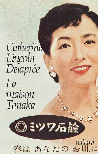 MAISON TANAKA