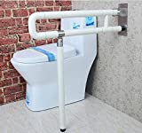 SSBY Stylish simplicity, thickened, barrier-free handrail, elderly disabled toilet toilet folding armrests, bathroom w arm leg , white